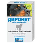 Диронет//таблетки для собак 6 шт