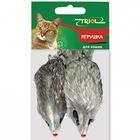 Triol/Игрушка  для кошек Мышь серая /M004NG