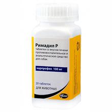Римадил Р 100мг// противовоспалительные таблетки для крупных собак 20 таб