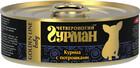 Четвероногий Гурман GOLDEN LINE 100 гр./Консервы для щенков Курочка с потрошками в желе