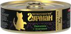 Четвероногий Гурман GOLDEN LINE 100 гр./Консервы для котят Цыпленок с телятиной в желе
