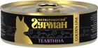 Четвероногий Гурман GOLDEN LINE 100 гр./Консервы для кошек Телятина натуральная в желе