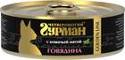 Четвероногий Гурман GOLDEN LINE 100 гр./Консервы для кошек Говядина с кошачьей мятой натуральная в желе