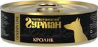 Четвероногий Гурман GOLDEN LINE 100 гр./Консервы для собак Кролик в желе