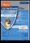 Hartz UltraGuard Plus Flea & Tick Collar Н04183//Хартс ошейник от блох, блошиных яиц и клещей на 7 месяцев для собак и щенков светоотражающий белый 58 см
