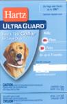 Hartz UltraGuard Flea and Tick Collar Н81169//Хартс ошейник от блох и клещей на 7 месяцев для собак крупных пород 65 см