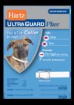 Hartz UltraGuard Plus Flea & Tick Collar Н94267//Хартс ошейник от блох, блошиных яиц, клещей на 7 месяцев для собак белый 58 см