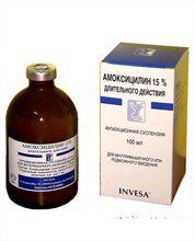 Амоксициллин 15%//антибиотик,суспензия для инъекций 100 мл