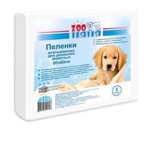 ZOO Няня/Пеленки одноразовые гигиенические 60х60 в упаковке 5 шт