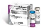 Эурикан HERPES 205 1 DOS X 1