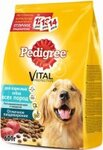 Pedigree 600 гр./Педигри сухой корм  для взрослых собак всех пород, с говядиной