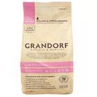 GRANDORF сухой низкозерновой корм для котят Ягненок с рисом 2 кг.