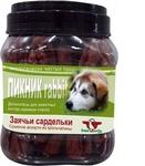 Green Qzin 750 гр./Грин Кьюзин  Лакомство для собак Пикник Rabbit Заячьи сардельки