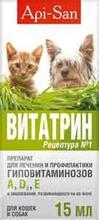 Витатрин лечение гиповитаминозов A, D3, Е для кошек и собак 15 мл