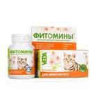 ФитоМины 100 тб.для иммунитета кошек