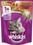 Whiskas 800 гр./Вискас сухой корм для кошек Вкусные подушечки со сметаной и овощами Аппетитное ассорти с говядиной, кроликом и ягненком