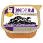 Зоогурман 300 гр./Консервы мясное ассорти Говядина с рубцом и потрошками