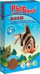 Рыбята Меню Гранулы 30 гр./Корм универсальный  для всех видов аквариумных рыб