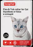 Beaphar Flea&Tick  35 см/Беафар ошейник для кошек от блох и клещей черный