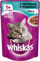 Whiskas 85 гр./Вискас консервы в фольге для кошек Рагу с кроликом и индейкой