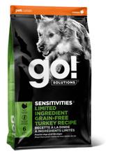 Гоу 1,59 кг. корм беззерновой д/щенков и собак с чувствительным пищеварением с Индейкой