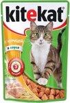 Kitekat 85 гр./Китекет консервы в фольге для кошек с курицей в соусе