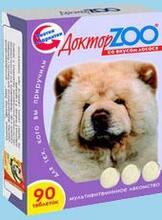 Доктор ЗОО//витамины для собак со вкусом лосося 90 таб.