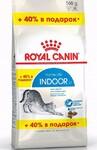 Royal Canin Indoor 400 гр.+160 гр./Роял канин сухой корм для взрослых кошек живущих в помещении