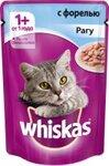 Whiskas 85 гр./Вискас консервы в фольге для кошек Рагу Форель