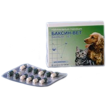 Баксин-вет//иммунный препарат для животных 24 капсулы*120 мг
