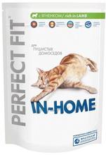 Perfect Fit In home 190гр./Перфект Фит сухой корм для домашних кошек с ягненком