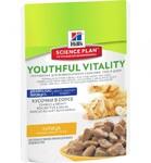 Hill's Science Plan Youthful Vitality Feline 7+ Chicken&Rice - Pouch 85 гр./Хиллс консевы для для пожилых кошек  Курица