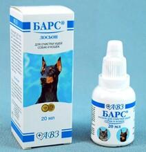 Барс//лосьон ушной для собак и кошек 20 мл