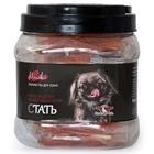 Green Qzin 400 гр./Грин Кьюзин Лакомство для собак Миники сушеное мясо индейки на воловьей коже
