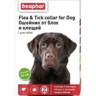 Beaphar Flea&Tick 65 см./Беафар ошейник для собак от блох и клещей зеленый