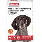Beaphar Flea&Tick  65 см./Беафар ошейник для собак от блох и клещей оранжевый