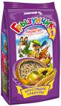 Грызунчик 1 150 гр./Хрустящие гранулы Корм-лакомство для грызунов и кроликов