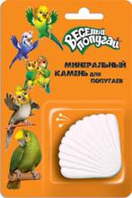 Веселый попугай/Минеральный камень лакомство для попугаев