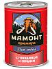 Мамонт Премиум 340 гр./ Говядина с сердцем фарш влажный корм для собак