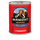 Мамонт Премиум 340 гр./ Говядина фарш влажный корм для собак