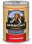 Мамонт Стандарт 340 гр./ Говядина влажный корм для собак