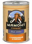 Мамонт Стандарт 970 гр./ Говядина с рисом влажный корм для собак