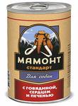 Мамонт Стандарт 970 гр./ Говядина.сердце и печень влажный корм для собак