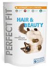 Perfect Fit Hair beauty 190гр./Перфект Фит сухой корм для кошек поддержание красоты и здоровья шерсти с курицей