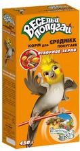 Веселый попугай 450 гр./Корм для средних попугаев отборное зерно