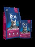 Brit Premium Cat Adult Chicken 300 гр./Брит Премиум сухой корм для кошек с курицей