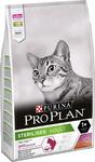 Pro Plan Sterilised Duck 3 кг./Проплан сухой корм для для стерилизованных кошек Утка+Печень
