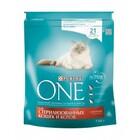 One Sterilized 750 гр./Ван Сухой корм для кастрированных и стерилизованных кошек с лососем,пшеницей и тунцом