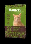 Banters Sterilized 2 кг./Рыба с рисом сухой корм для кошек