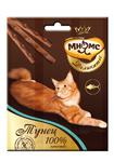 Мнямс 3*4 гр./Деликатес лакомые палочки  для кошек с тунцом